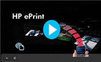 ePrint How to