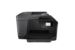 HP OfficeJet Pro 8710 All-in-One, center facing