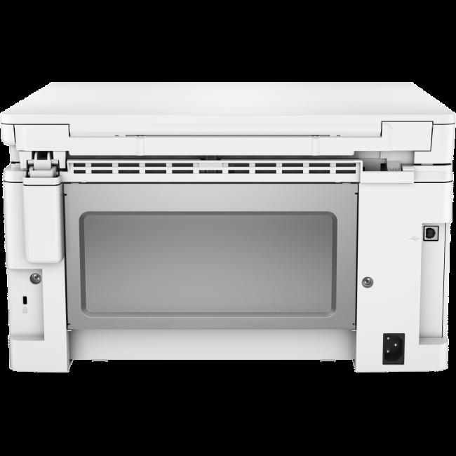 HP LaserJet Pro MFP M130a, Back