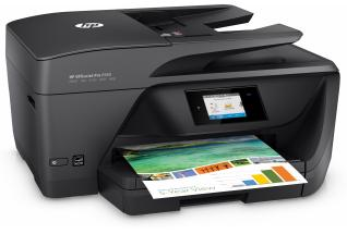 HP OfficeJet Pro 6960 All-in-One, Right facing, with output