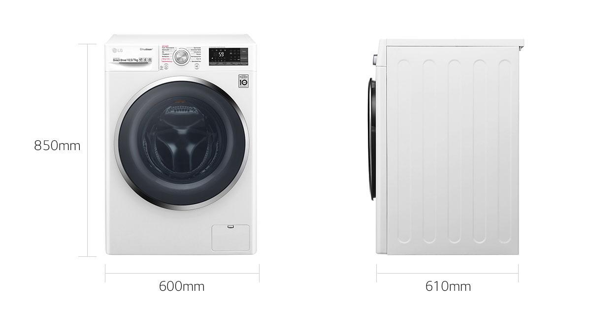 Waschtrockner f 12wd 74slim waschtrockner waschen trocknen