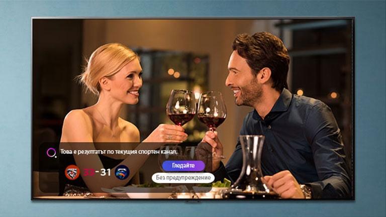 Телевизор LG 55UP78003LB