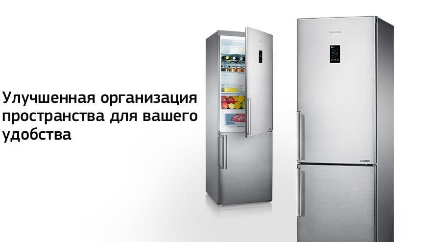 Холодильник samsung rb32fermdsa