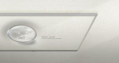 Samsung-3312510917-it-feature-no-gap-wal