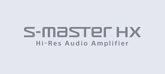 Цифровой усилитель S-Master HX: предельная чистота звучания